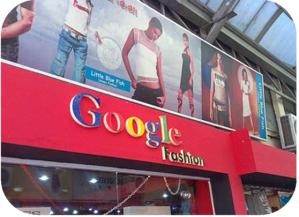 google-fashion1