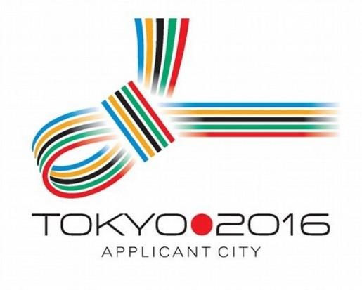 Logo de Tóquio 2016. O slogan é Unindo nosso mundo